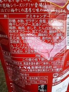 食物アレルギー レシピde「笑顔♪」ふやし隊-DVC00221.jpg