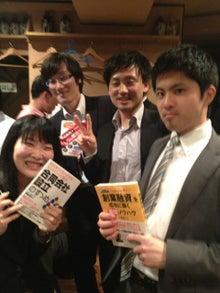 「月商倍々の行政書士事務所 8つの成功法則」(Amazonの起業・開業部門で1位を獲得)の伊藤健太の士業事務所のための非常識な成功ブログ
