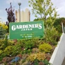 Gardeners …