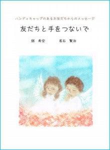 $ノアちゃん&ソラくんからのLOVE  MESSAGE