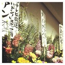 漢方のサツマ薬局のブログ-1368779883051.jpg