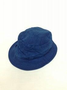 帽子のダイトクから @京都