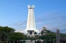サトリを開いて悩みを解脱し、本当の自分に目覚めるディクシャの全て-沖縄平和