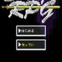 EscapeRPG!…