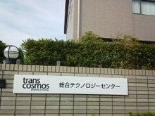 かみちゃんのブログ-IMG_20130517_153901.jpg