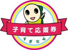 """ヨガインストラクターnoriのブログ""""happy norism!"""""""