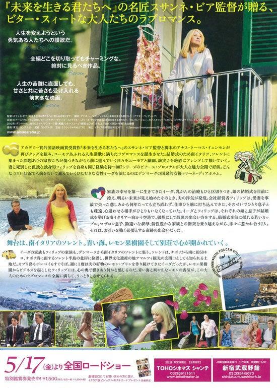 $映画中毒日記『新★映画時光』ブログ版
