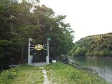 かみちゃんのブログ-IMG_20130517_143419.jpg