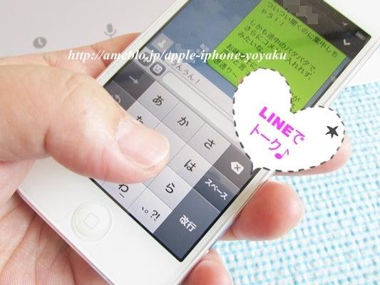 iPhone5s予約するならソフトバンクでしょ~!