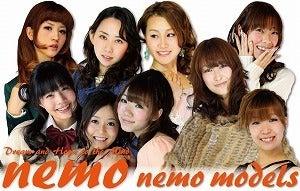 モデルになれる方法教えます!nemo社長本多利也(ほんだとしや)のニーモパパブログ-ホンダブログスキン2013-2