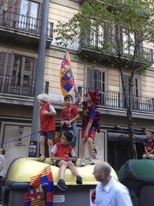 $Oveja Blanca  +++ Barcelona +++