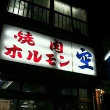 漢方のサツマ薬局のブログ-1368838756925.jpg
