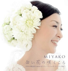 $MIYAKO Official Blog
