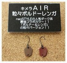 フィッシングジャンボ上州屋川越店     (ルアー部門)