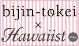 $Emi Paineオフィシャルブログ「EMIのLA☆HONOLULUライフ」Powered by Ameba