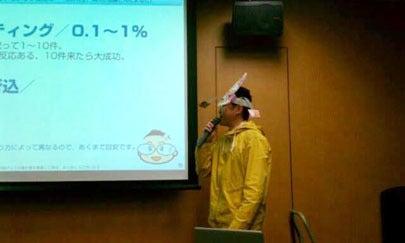 目からウロコのチラシ作成セミナー in 新潟商工会議所