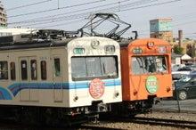 ★ひと味違う写真と鉄道 理'S PHOTO MIND-IMG_0048.jpg