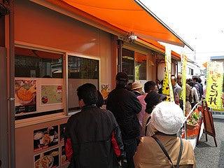 晴れのち曇り時々Ameブロ-南三陸さんさん商店街