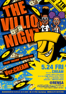 CREAM Official Blog「S-CREAM」Powered by Ameba