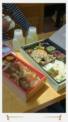 ☆Tears of  joy ☆  yukiだるま diary-DECOPIC_2013-05-18_18.03.27
