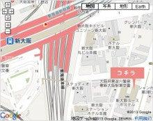 大阪 高槻市のフルート教室 Kanonのブログ