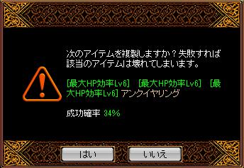 RELI姫のおてんば日記-2枚目