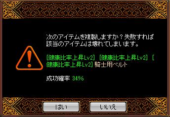 RELI姫のおてんば日記-1枚目