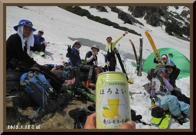 ロフトで綴る山と山スキー-0518_1230