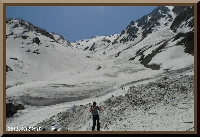 ロフトで綴る山と山スキー-0518_1338