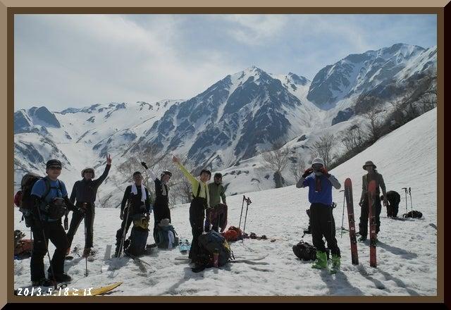 ロフトで綴る山と山スキー-0518_1431