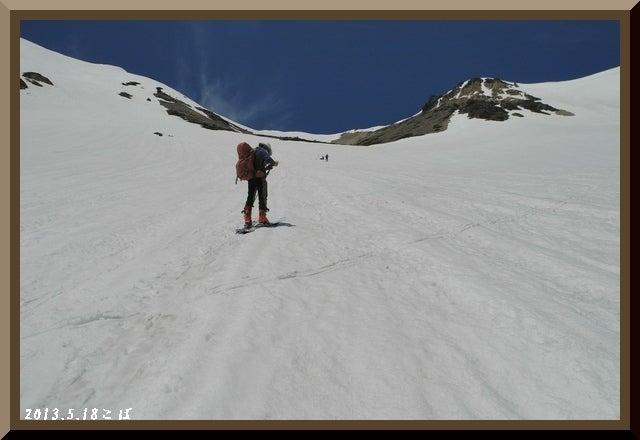 ロフトで綴る山と山スキー-0518_1142