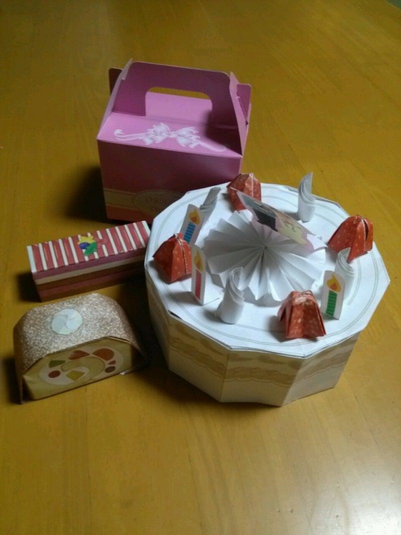 すべての折り紙 折り紙 ケーキ : まずは完成画像をご覧ください ...