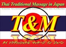 T&M ロゴ