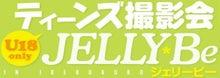 西川 華のブログ