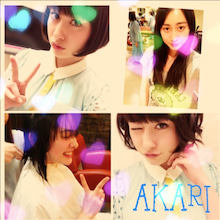   Hayami Akari Powered by Ameba-image.jpeg