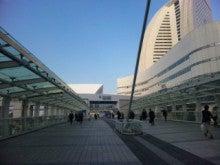 膠原病と僕  ~病院で働きたい~-パシフィコ横浜