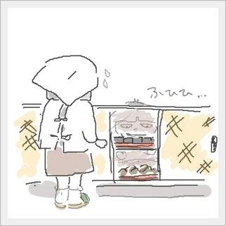 ★hanaろぐ★