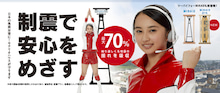 $小宮有紗オフィシャルブログ Powered by Ameba