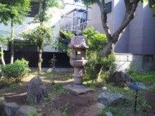 東京園のブログ