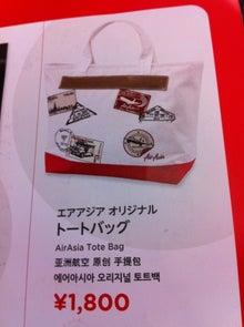 $富岡晃一郎オフィシャルブログ「ブログブログうるさいよ!」Powered by Ameba