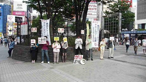 $創価学会と反日組織の集団ストーカーとテクノロジー犯罪!