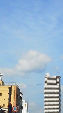 ぱんだのマラソンとお天気ブログ☆目指せサロマ湖100Kウルトラマラソン☆-20130520145651.jpg