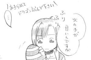 みやぎつね(仮