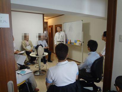 名古屋で日報を使った業績アップを支援/セミナー・勉強会主催