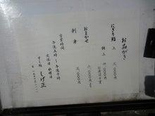 yukkoのブログ (NY★東京★バンコクより★)