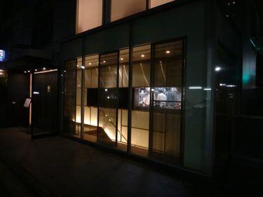 横浜発 驢馬人の美食な日々-ZURRIOLA01
