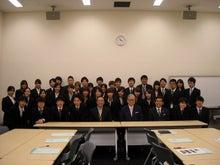 自見庄三郎のブログ-明治学院大学➁