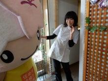ミヤリー日記|宇都宮のマスコット「ミヤリー」の公式ブログ-明日香ちゃん