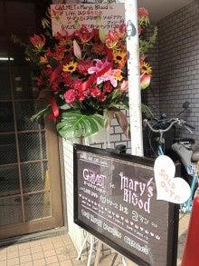 【吉祥寺最強神話】-4/29お花