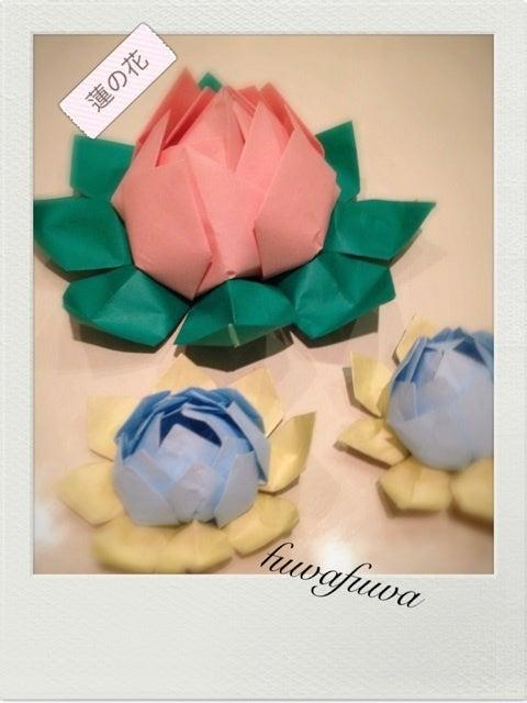 ハート 折り紙 折り紙 蓮の花 折り方 : ameblo.jp
